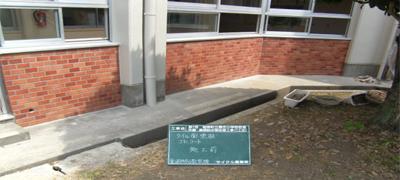 隅庄小学校施工前