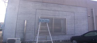 肥後銀行山鹿東支店施工前